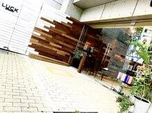 ラック 小田急相模原店(LUCK)の雰囲気(Aujua取扱いサロン。エイジングケアメニューも豊富で人気☆)