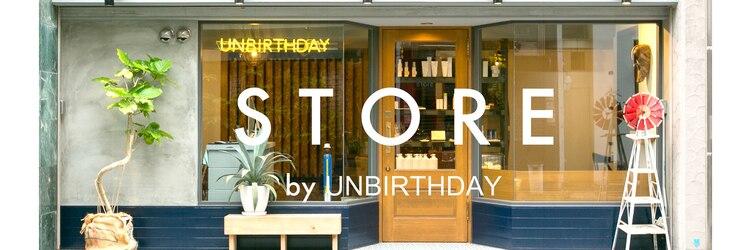 ストア バイ アンバースデー(Store by UNBIRTHDAY)のサロンヘッダー