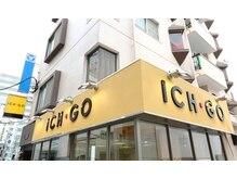 イチゴ 大森店(ICH GO)の雰囲気(西友大森店の隣。黄色い看板が目印です!)