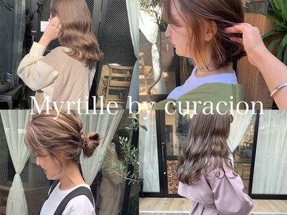 ミルティー(myrtille)の写真