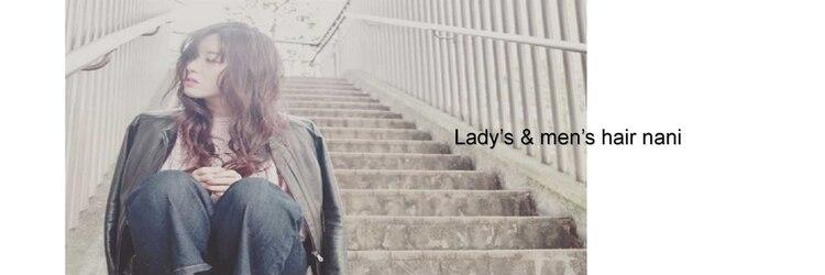 ナニ(Lady's&Men's hair nani)のサロンヘッダー