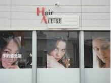 HairArtist