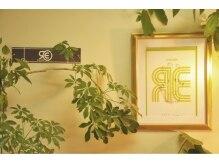 アトリエアールイー(ATELIER RE)の雰囲気(グリーンが溢れるリラックス空間でゆったりお過ごしください♪)