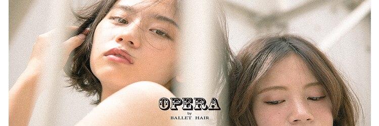 オペラ 調布店(OPERA by BALLEThair)のサロンヘッダー