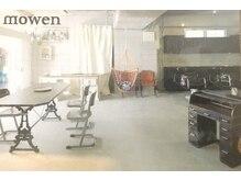 メーヴェ(Mowen)