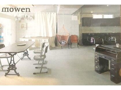 メーヴェ(Mowen)の写真