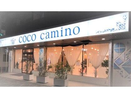 ココ カミーノ(COCO camino)の写真