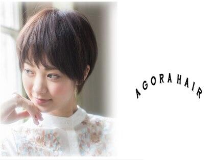 アゴラ(Agora)の写真