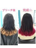 マーメイドヘアー(mermaid hair)グラデーション☆ローズレッド(マニパニ)