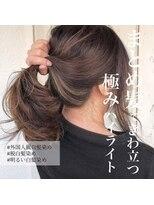 スーベニール(souvenir)白髪隠しハイライト/明るい白髪染め/白髪バレイヤージュ
