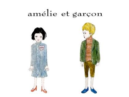 アメリ エ ギャルソン 清澄白河店(amelie et garcon)の写真