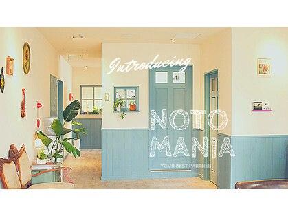 ノトマニア(NOTO MANIA)の写真