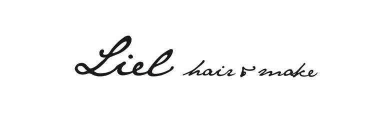 ヘアメイク リエル(Hair&Make Liel)のサロンヘッダー