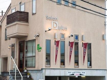 サロン デュッカ(Salon Duka)の写真
