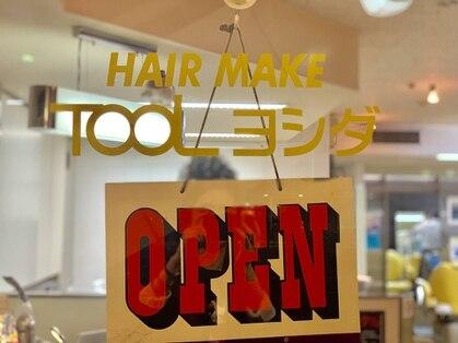 ヘアーメイク ツール(HAIR MAKE TOOL)の写真