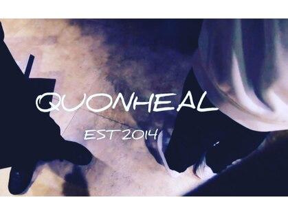 クオンヒール(QUON HEAL)の写真