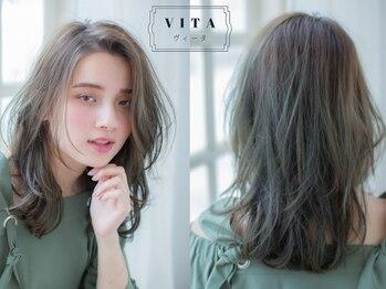 押上美容院 ヴィータ (vita)の写真/【イルミナカラーでツヤ髪に!】最先端のカラー導入◎圧倒的な艶感と透明感がダメージレスで実現できる。