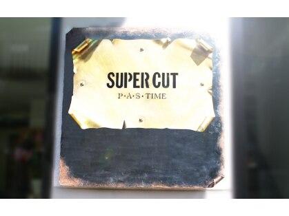 スーパーカット パスタイム 臼井店(SUPER CUT P A S TIME)の写真