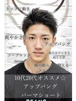 銀座マツナガ 箱崎店(GINZA MATSUNAGA)【マツナガ箱崎】黒髪アップバングショート