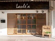 ラウレア(Laule'a)