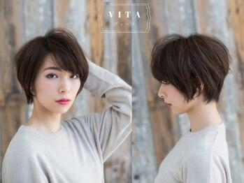 押上美容院 ヴィータ (vita)の写真/最先端カラー【FIBREPLEXトリートメント&グレイカラー】最新成分ジカルボン酸配合でワンランク上の髪質に♪