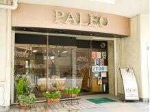 パレオ (PALEO)の雰囲気(入りやすい雰囲気のサロンです。)