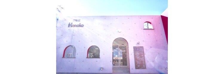 美容室ハナコ 外旭川店(Hanako)のサロンヘッダー