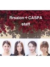 アールサロンプラスキャスパ 自由が丘(Rrsalon+CASPA)CASPA STAFF