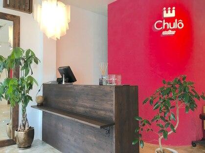 Chulo atelier 【チュロ アトリエ】