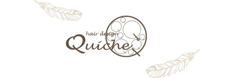 キッシュ(Quiche)のサロンヘッダー