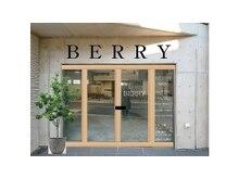 ヘアーズベリー 淡路店(hairs BERRY)