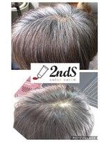 カラー専門店 セカンズ(2ndS)白髪染め 6レベル アッシュブラウン
