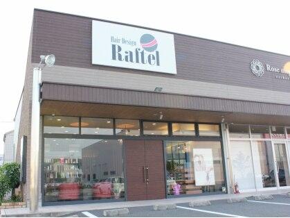 ラフテル(Hair Design Raftel)の写真