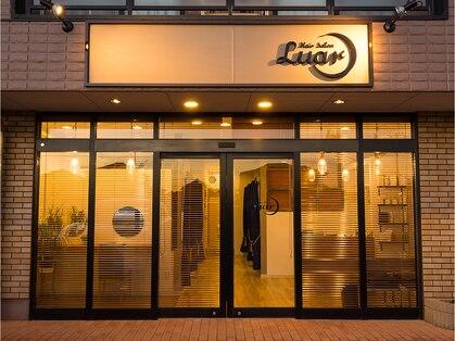 美容室 ルアル 市原市八幡宿店(Luar)の写真