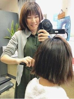 """ビューティータッチの写真/クセによる""""広がり/うねり/パサつき""""にお悩みの方におススメ◎髪質改善をしながら理想の美髪に導きます♪"""