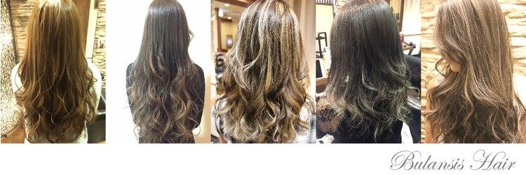 ブランシスヘアー(Bulansis Hair)のサロンヘッダー