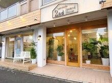 hair studio 2nd House 【セカンドハウス】