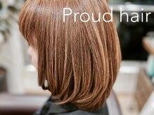 プラウドヘアー(Proud hair)