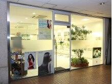 ジョイ美容室 つきみ野店(JOY)の雰囲気(駅にも近いのにも関わらず落ち着いた雰囲気です。)