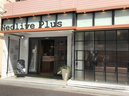 ネオリーブプラス 向ヶ丘遊園店(Neolive plus)の写真