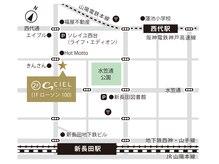 シエル 新長田店(CIEL)の雰囲気(Pのマークの駐車場の駐車券をお持ちください。3500円以上で割引)