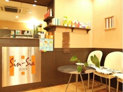 シンシア ヘアー 塚口店(Sin Sia HAIR)の写真