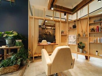 ヘアーサロン マニエーラ(MANIERA)の写真/お客様だけの特別な空間☆お悩み改善、なりたい希望を叶えます!心地よいサロンタイムをお過ごしください♪
