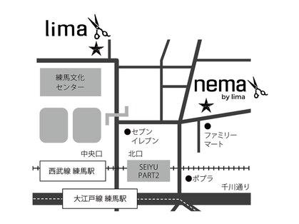 ネマ(nema by lima)の写真