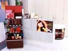 ジョイ美容室 つきみ野店(JOY)の雰囲気(セレクトショップのようにメニューや商品を厳選しています。)
