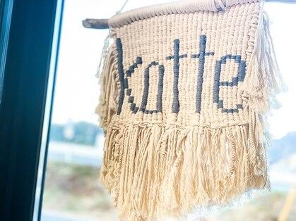 コッテヘアー(Kotte hair)の写真