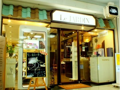 ル ジャルダン Le JARDIN 湊川店 画像