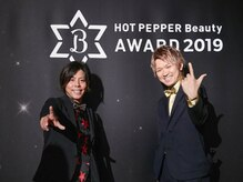 【HOT PEPPER Beautyアワード】にてLUXBEが関西1《GOLD prize》に輝きました...!!★
