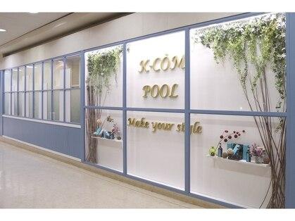 ケーコムプール(K-COM POOL)の写真