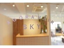 アゴラヘアー スカイ 松戸店(AGORA HAIR SKY)の雰囲気(通うたび綺麗…だからサロンに行くのが楽しみ♪【AGORA松戸】)